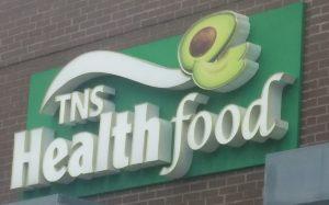 Storefront sign, large sign, led, channel letters, health food sign, advertising